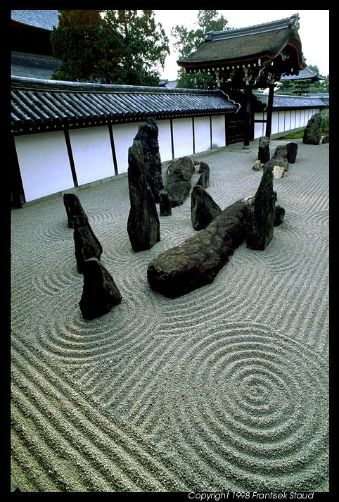 rock-garden-tofukuji-4.3