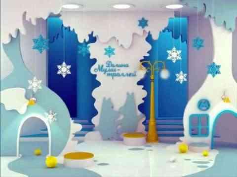 decoracion infantil-6