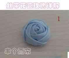 flores de cinta de seda