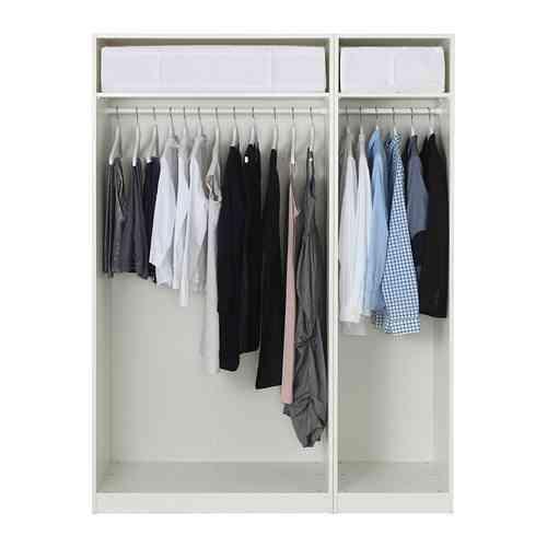 prioriza armario