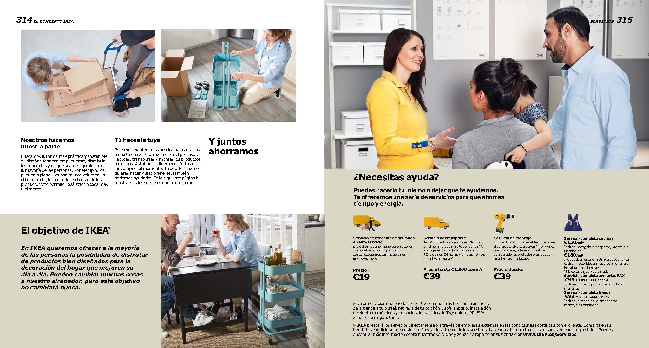 catalog decorate with ikea 2016 es_Page_158