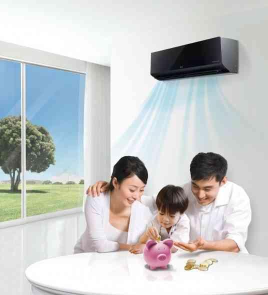 aparato de aire acondicionado lg