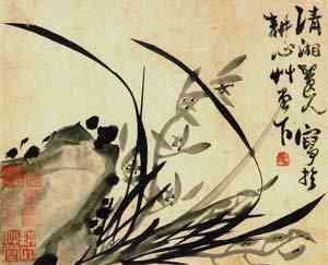 Mural de estilo oriental