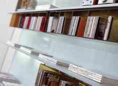 libreria albed