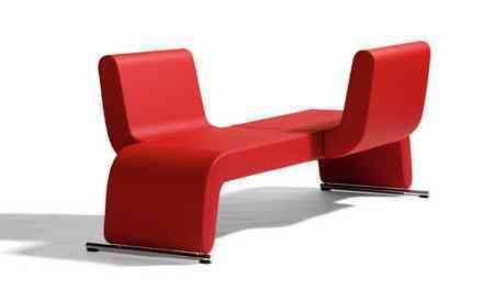 sofa multiposicion rojo blastation