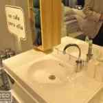 Ikea nos invita a la presentación de su nuevo catálogo del 2011 18