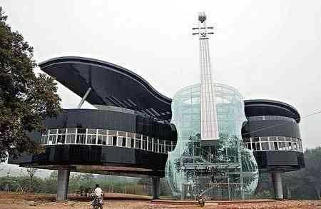 Arquitectura: Los 20 edificios más raros del Mundo 2