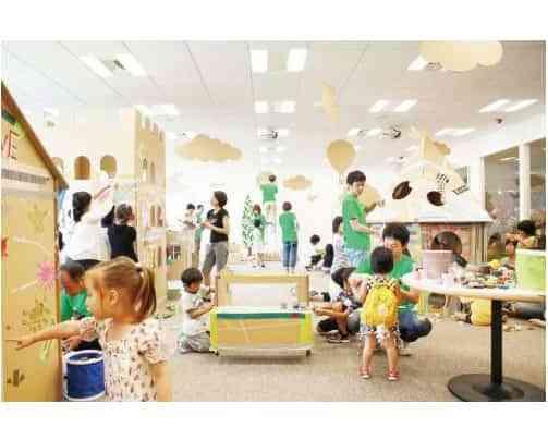 Evento Masking Tape en Japón 1
