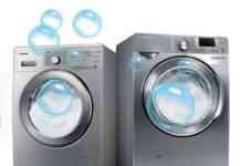 lavadora-eco-bubble-samsung