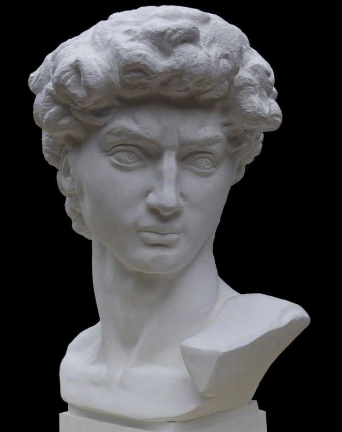 recplica escultura David