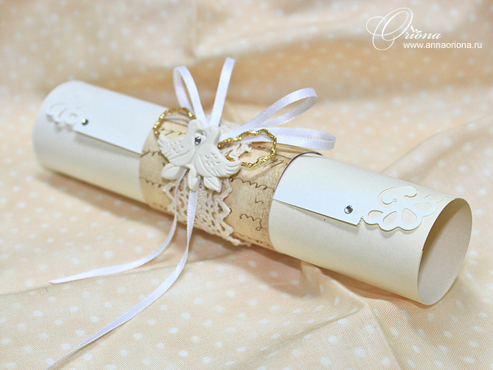 invitacion de bodas de estilo romantico